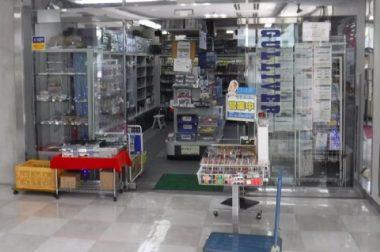 ミニカーと飛行機模型の専門店|ガリバー
