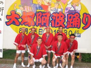 第35回東京大塚阿波踊り大会写真