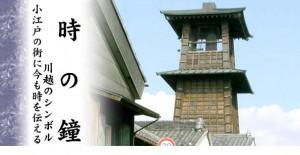 秋の見学会(平成19年11月)写真2