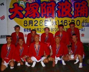 第36回東京大塚阿波踊り大会写真1