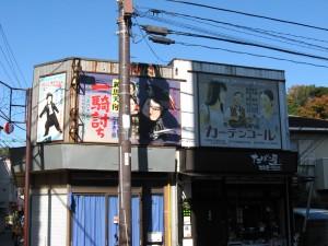 青梅商店街見学写真11