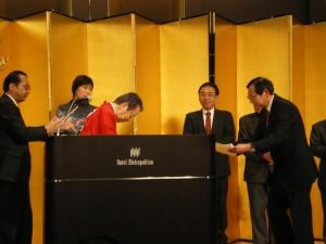 平成21年地域・おもしろマーケティング大賞表彰式1