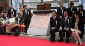 トキワ荘記念碑