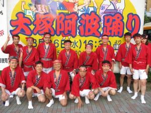 第37回東京大塚阿波踊り大会写真