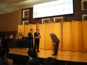 地域・おもしろマーケティング大賞表彰式(H22年)1