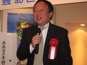 特定非営利活動法人杉並中小企業診断士会伊藤副理事長