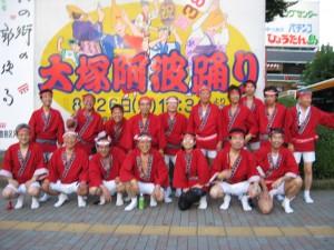 第38回東京大塚阿波踊り大会写真1