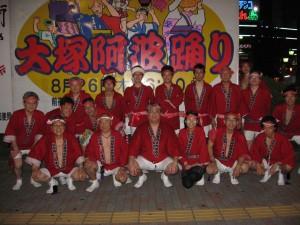 第38回東京大塚阿波踊り大会写真31