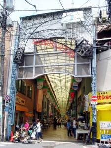 中延商店街入口