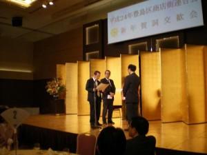 地域・おもしろマーケティング大賞表彰式(H24年)1