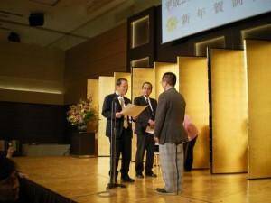 地域・おもしろマーケティング大賞表彰式(H24年)2