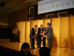 地域・おもしろマーケティング大賞表彰式(H24年)5