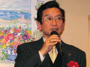 東京都社会保険労務士会豊島支部 井田支部長