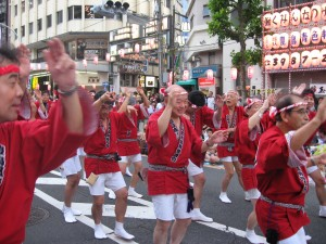 第40回東京大塚阿波踊り大会写真8