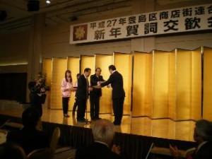 地域・おもしろマーケティング大賞表彰式(H27年)1