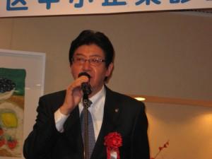 東京税理士会豊島支部 副支部長 渡辺利様